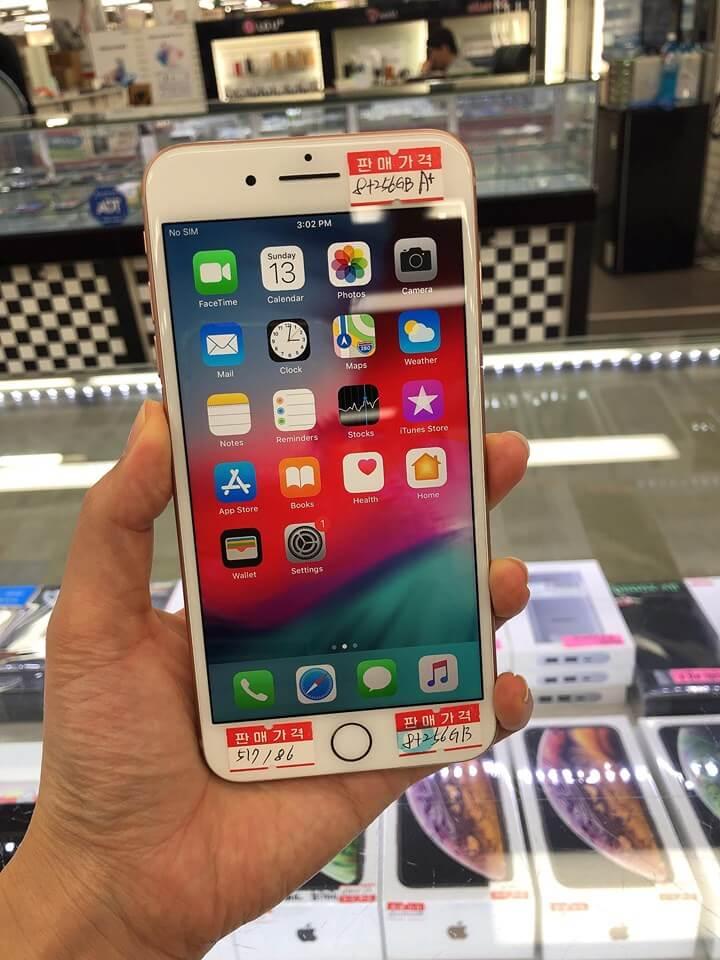 Giá điện thoại cũ tại Korea tháng 10/2019 -  điện thoại cũ - iphone 7 cu gwangju