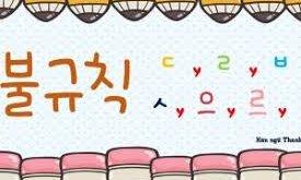 7 Trường Hợp Bất Quy Tắc Trong Tiếng Hàn -   - bat quy tac trong tieng han bich khoa shop 275x165