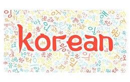 Nguyên tắc phát âm ㄹ thành L trong tiếng Hàn -   - nguyen tac phat am     bich khoa shop 259x165