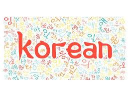Nguyên tắc phát âm ㄹ thành L trong tiếng Hàn -   - nguyen tac phat am     bich khoa shop